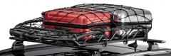 Red de cobertura para cesta